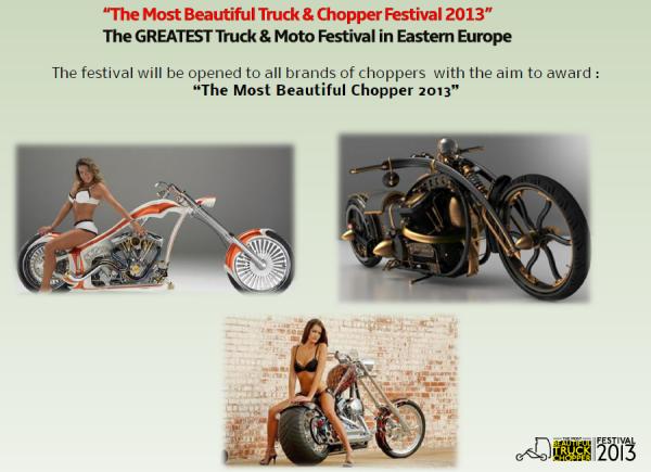 chopper 2013