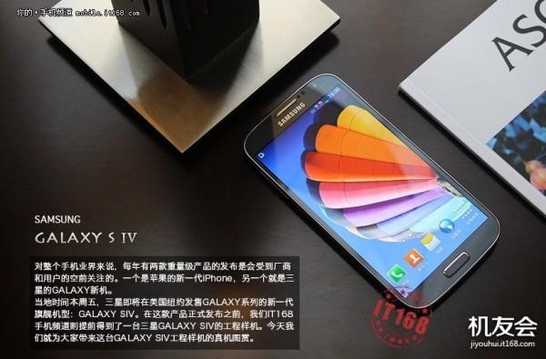 Galaxy SIV 2
