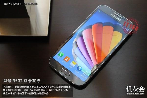 Galaxy SIV 3