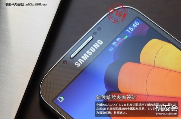 Galaxy SIV 4