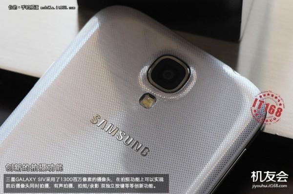 Galaxy SIV 7