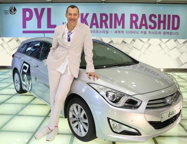 Hyundai - Karim Rashid
